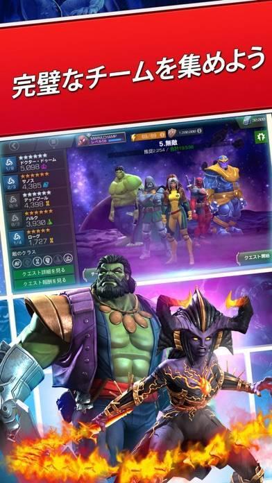「Marvel オールスターバトル」のスクリーンショット 1枚目