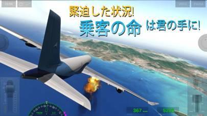 「Extreme Landings」のスクリーンショット 3枚目
