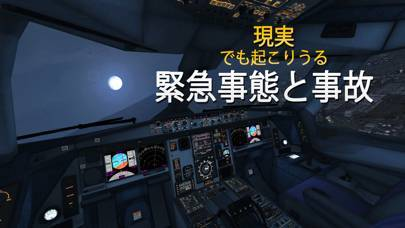 「Extreme Landings」のスクリーンショット 1枚目