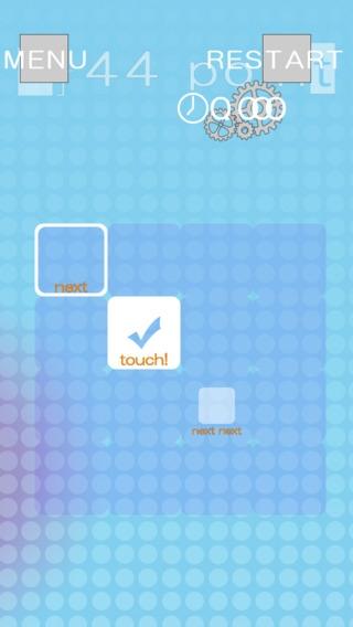 「44 point   iPhone精度測定・向上ゲーム(無料、ランキング対応)」のスクリーンショット 3枚目