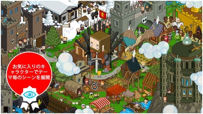 「Where's my geek? The best hidden object game」のスクリーンショット 2枚目