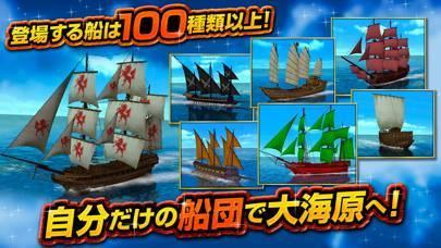 「大航海時代V」のスクリーンショット 2枚目