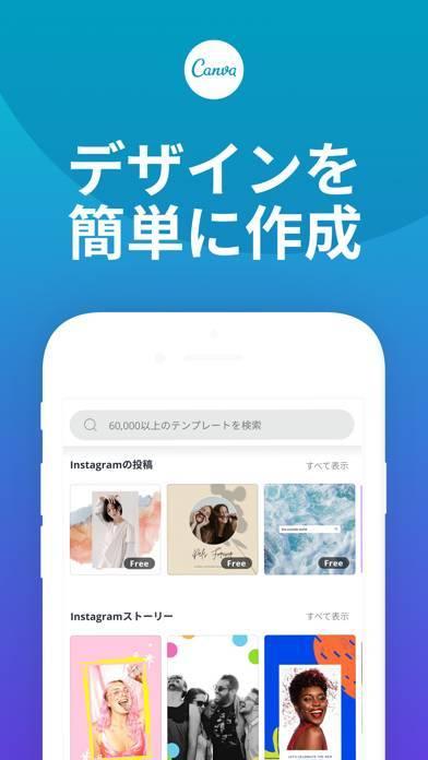 「Canva-年賀状,名刺,ロゴ,チラシ,文字,デザイン作成」のスクリーンショット 3枚目