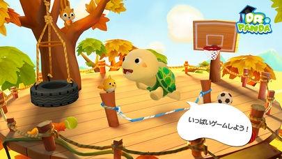 「Dr. Panda と Toto のツリーハウス」のスクリーンショット 2枚目