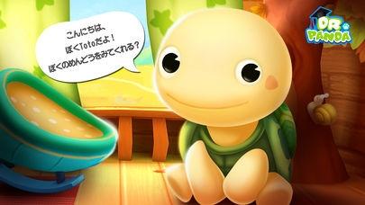 「Dr. Panda と Toto のツリーハウス」のスクリーンショット 1枚目