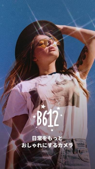 「B612 - 日常をもっとおしゃれにするカメラ」のスクリーンショット 1枚目