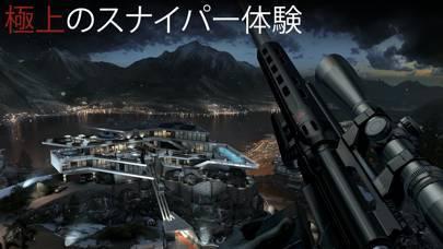 「ヒットマン スナイパー (Hitman Sniper)」のスクリーンショット 1枚目