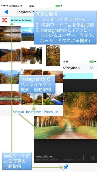 「Music+Photos ( お気に入りの音楽と写真、インスタグラムを同時に楽しむプレイヤー )」のスクリーンショット 3枚目