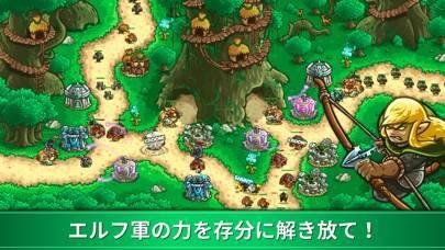 「Kingdom Rush Origins」のスクリーンショット 2枚目