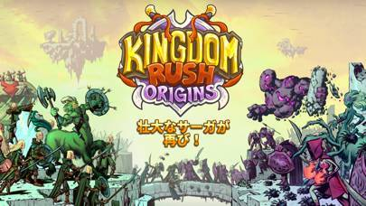 「Kingdom Rush Origins」のスクリーンショット 1枚目