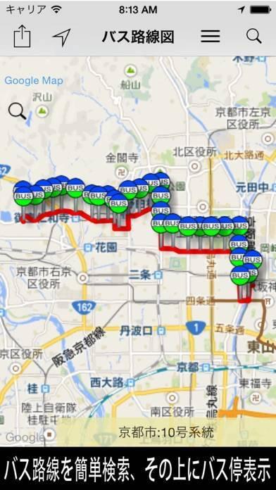 「バス路線図(時刻表、接近情報、バス停)」のスクリーンショット 1枚目