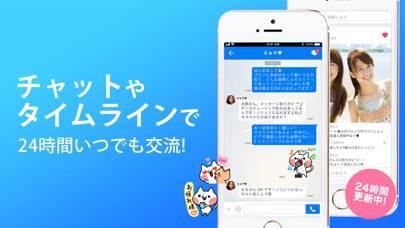 「ビデオ通話 Eazy チャットもできる人気SNSアプリ」のスクリーンショット 3枚目