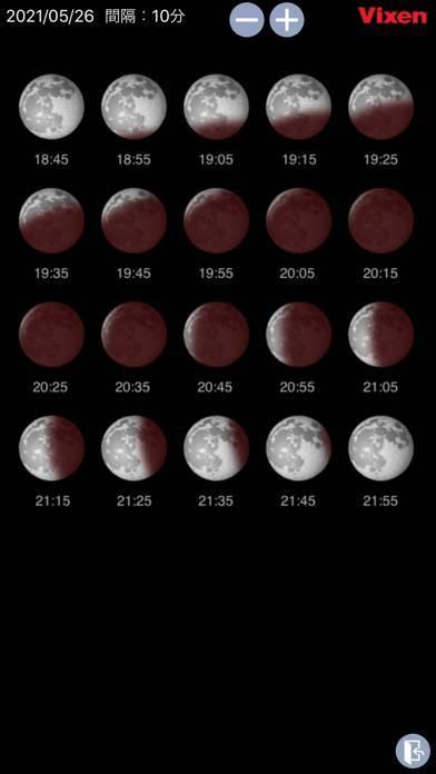 「Moon Book」のスクリーンショット 2枚目