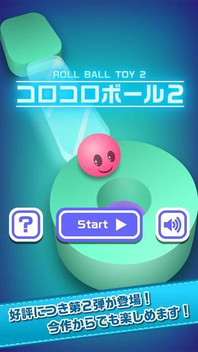 「コロコロボール2 - おもしろいゲーム」のスクリーンショット 1枚目