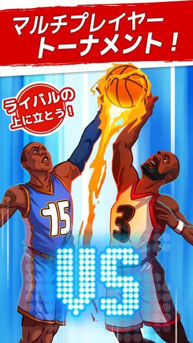 「ライバル・スターズ・バスケットボール」のスクリーンショット 2枚目