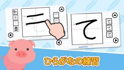 「はじめてのもじ:書き順練習アプリ」のスクリーンショット 2枚目