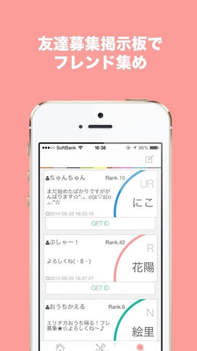 「ラブまとめ!〜ラブライブ・スクフェス攻略情報〜」のスクリーンショット 2枚目