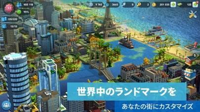「シムシティ ビルドイット (SIMCITY BUILDIT)」のスクリーンショット 2枚目
