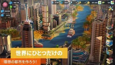 「シムシティ ビルドイット (SIMCITY BUILDIT)」のスクリーンショット 1枚目