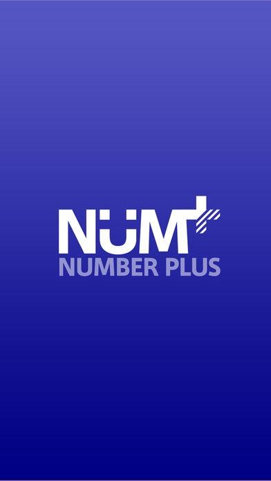 「NUM+(NUMBER PLUS)」のスクリーンショット 1枚目