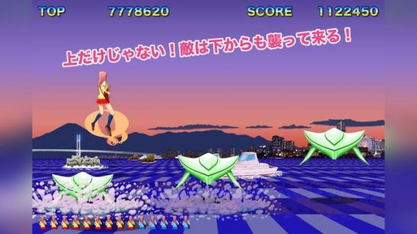 「トラベルシューティング 〜レトロな雰囲気の3D萌えSTG〜 (TravelShooting JP)」のスクリーンショット 2枚目