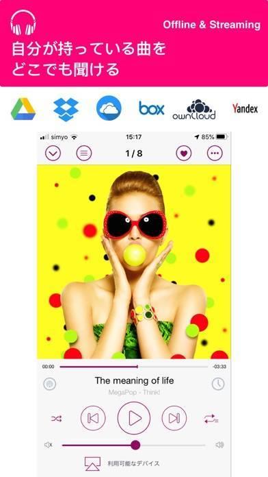 「Cloud Music Player Pro」のスクリーンショット 1枚目