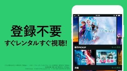「videomarket / ビデオマーケット」のスクリーンショット 1枚目