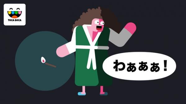 「トッカ・ブー(Toca Boo)」のスクリーンショット 3枚目