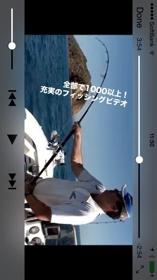 「スポーツフィッシング」のスクリーンショット 2枚目