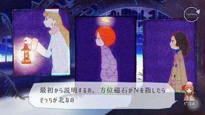 「ghostpia」のスクリーンショット 3枚目