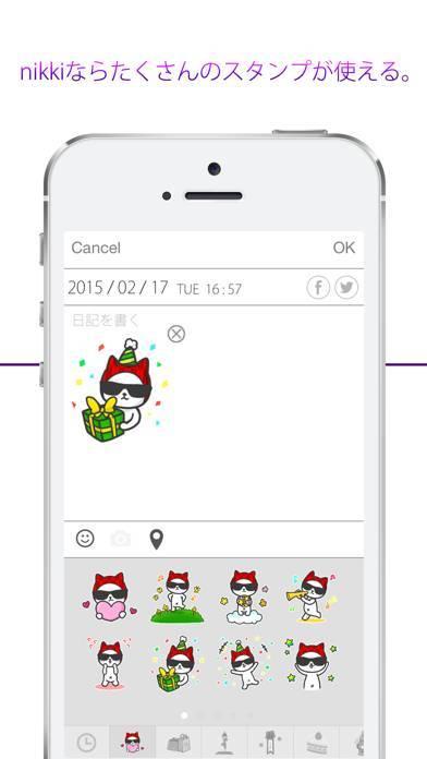 「nikki - 日記」のスクリーンショット 3枚目