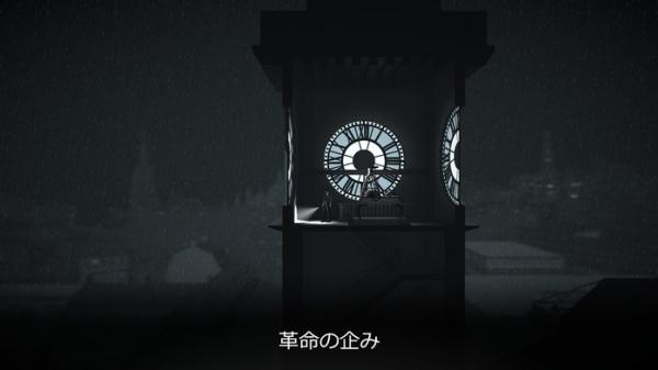 「Calvino Noir」のスクリーンショット 1枚目