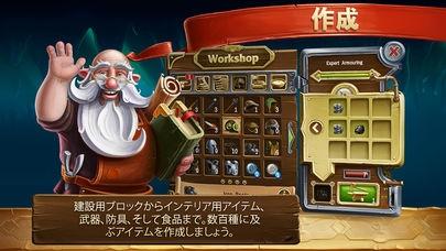 「Craft The World - Pocket Edition (クラフト ザ ワールド)」のスクリーンショット 3枚目