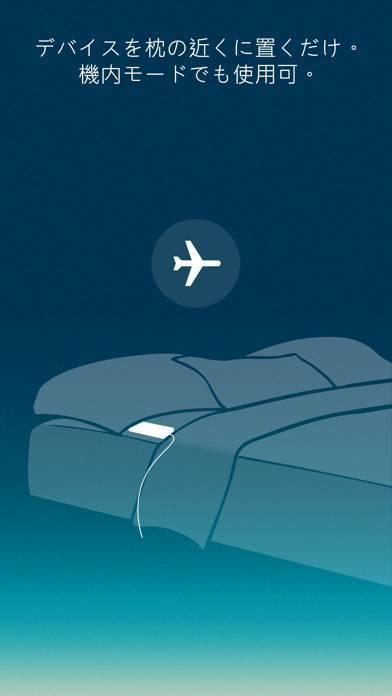 「睡眠計測アプリ Sleep Better」のスクリーンショット 2枚目