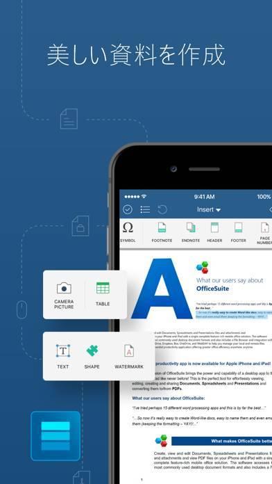 「OfficeSuite & PDFエディター」のスクリーンショット 2枚目