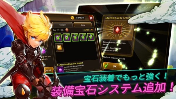 「大乱闘RPG ガーディアンハンター」のスクリーンショット 3枚目