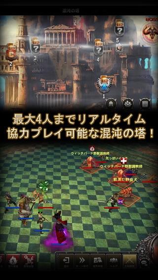 「LINE クロスレギオン」のスクリーンショット 3枚目