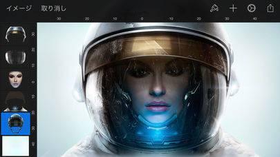 「Pixelmator」のスクリーンショット 1枚目