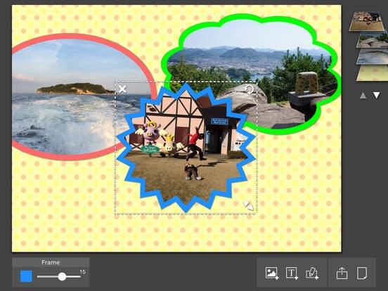 「TadanoCanvas」のスクリーンショット 2枚目