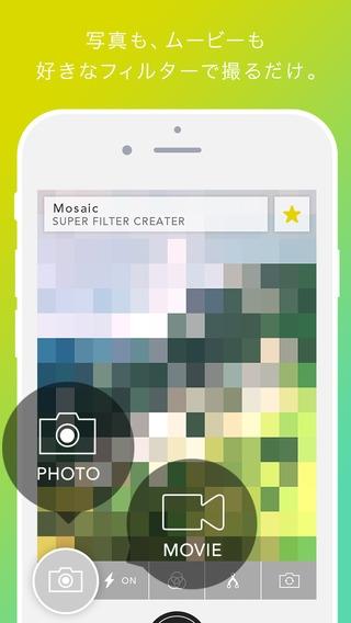 「Filters」のスクリーンショット 2枚目
