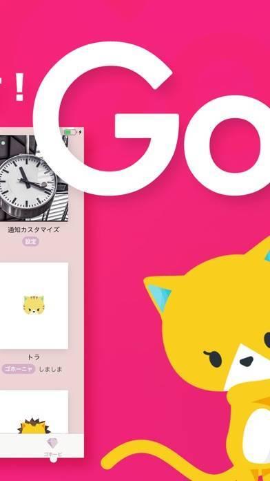 「Gohobee ネコの腹筋アプリ|マジめ運動ダイエット」のスクリーンショット 3枚目