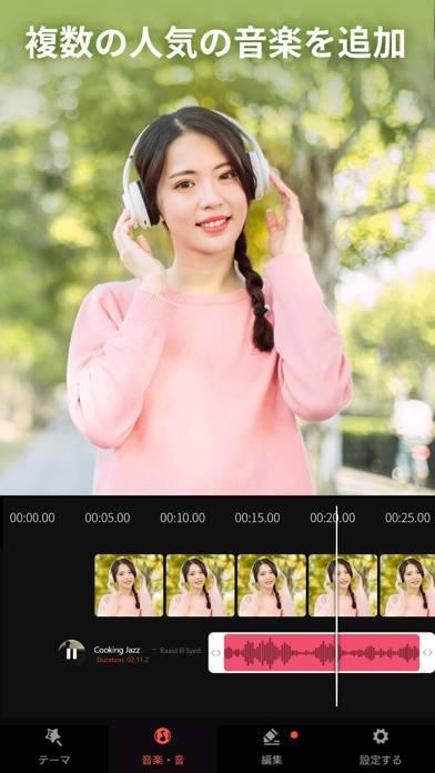 「VideoShow - 簡単の音楽ビデオ編集」のスクリーンショット 3枚目