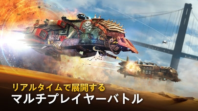 「サンドストームパイレーツウォー, さんどすとーむ, Sandstorm: Pirate Wars」のスクリーンショット 1枚目