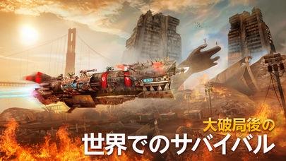 「サンドストームパイレーツウォー, さんどすとーむ, Sandstorm: Pirate Wars」のスクリーンショット 2枚目