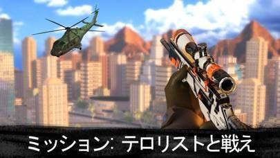 「スナイパー3Dアサシン (Sniper 3D)」のスクリーンショット 1枚目