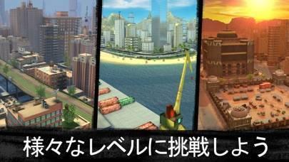 「スナイパー3Dアサシン (Sniper 3D)」のスクリーンショット 2枚目
