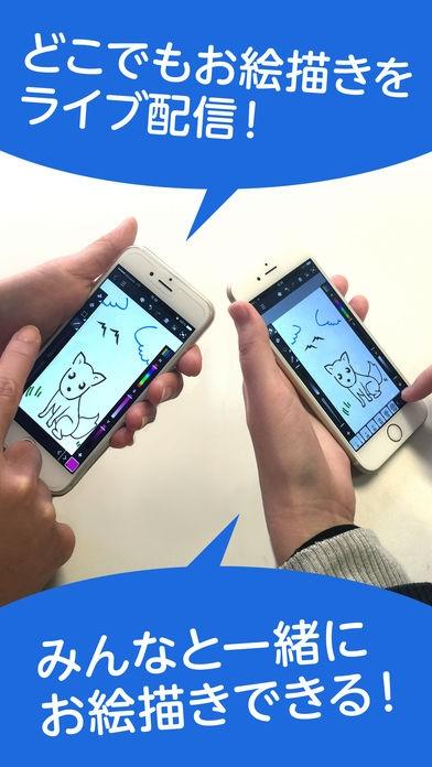 「kakooyo! – 楽しく描けるお絵かきアプリ」のスクリーンショット 1枚目