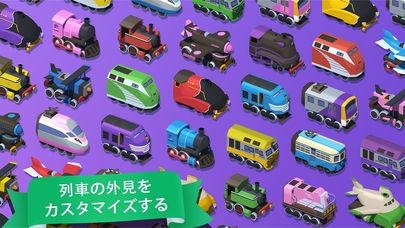 「Train Conductor World」のスクリーンショット 3枚目