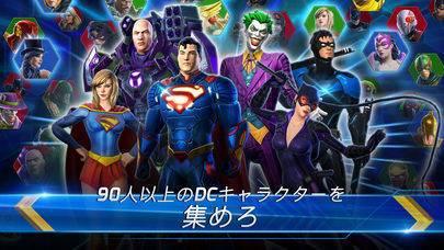 「DC Legends:正義のためのバトル」のスクリーンショット 2枚目