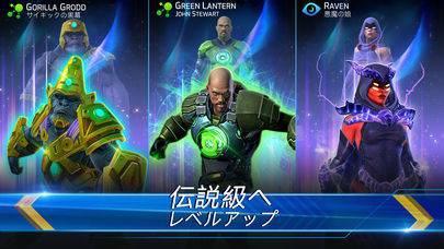 「DC Legends:正義のためのバトル」のスクリーンショット 3枚目